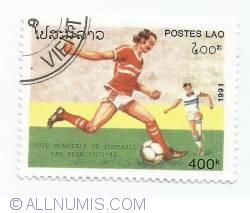 Image #1 of 400 kip - Fotbal