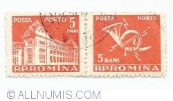 Imaginea #1 a 5 bani + 5 bani - Posta romana
