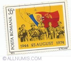 55 Bani - 23 August 1974