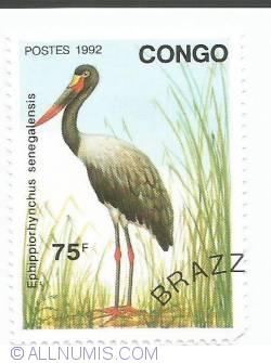 Image #1 of 75 franc CFA - Ephippiorhynchus senegalensis