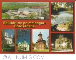 Image #1 of Botosani - Agency Camps and tourism school