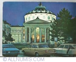 Image #1 of Bucharest - Romanian Athenaeum