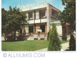 Haskovo (Хасково) - Restaurant Divoto Kozle