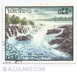 Image #1 of 155 Kip - Ly Phy-Champassak