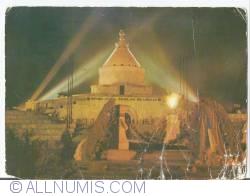 Image #1 of Mărăşeşti - Heroes Mausoleum (1978)