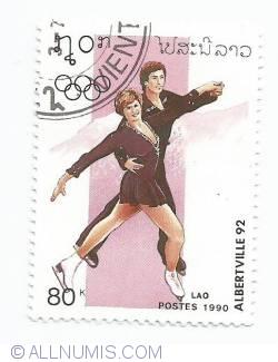 Image #1 of 80 Kip - Patinaj artistic