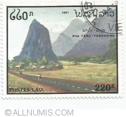 Image #1 of 220 Kip - Pha Tang-Vangvieng