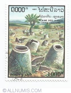 Image #1 of 1000 Kip - Plaines des jarres