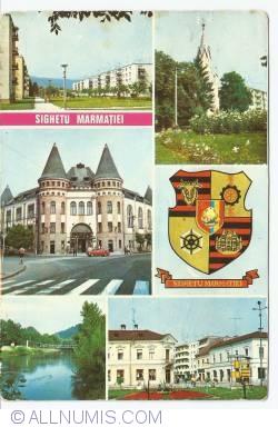 Image #1 of Sighetul Marmaţiei