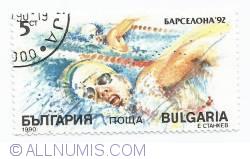 5 Stotinki - Swimming