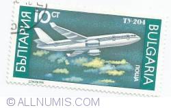 10 Stotinki - TY-204