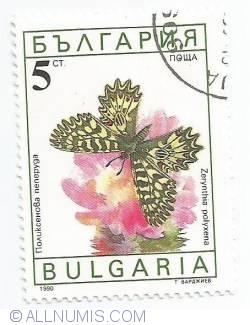 Imaginea #1 a 5 Stotinki - Zerynthia polyxena