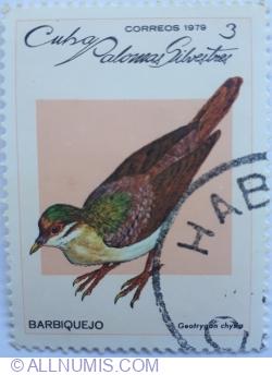 Image #1 of 3 Correos 1979 - Barbiquejo (Geotrygon chrysia)