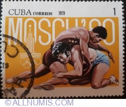 Image #1 of 1 Correos 1979 - Lupte libere