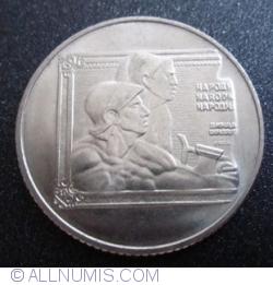 Imaginea #1 a ZIN JUBILAR COIN, YUGOSLAVIA