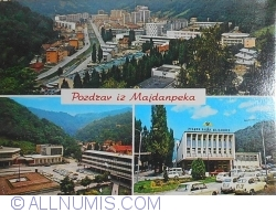 Greetings from Majdanpek (Pozdrav iz Majdanpeka)