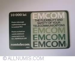 Image #2 of Emcom EWSD System