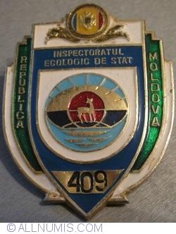 Imaginea #1 a Inspectoratul Ecologic de Stat