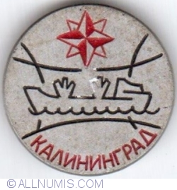 Imaginea #1 a Kaliningrad (КАЛИНИНГРАД)