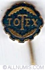Image #1 of TOTEX