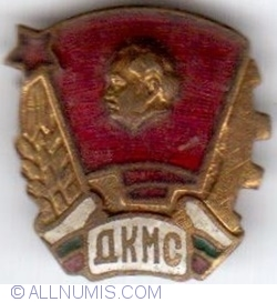 Image #1 of DKMS (Dimitrov Komsomol Badge Pin Bulgarian Communist Party Youth Wing)
