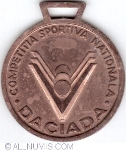 Image #1 of DACIADA