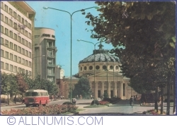 Image #1 of Bucharest - Athenaeum (1964)