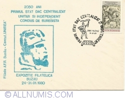 Image #2 of 2050 years - The first and centralized unitary and independent state led by Burebista - Philatelic Exhibition Buzau 24-31.01.1980