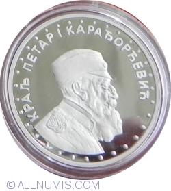Image #1 of King Peter I Karadjordjevic 1914-2014