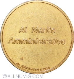 Image #2 of The Administrative Merit - Ministry of Post and Telecommunications