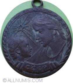 Image #1 of Maternity medal (МЕДАЛЬ МАТЕРИНСТВА)