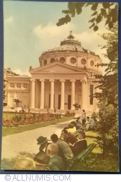 Image #1 of Bucharest - Athenaeum