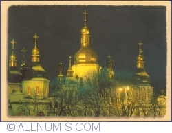 Image #1 of Kiev - The proud domes of St. Sophia Cathedral (2003)