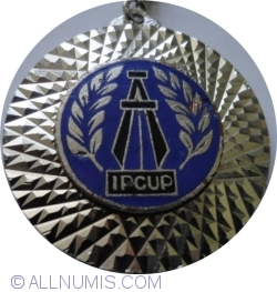 Institute for Research and Design in Oilfield Equipment, 1954-1984