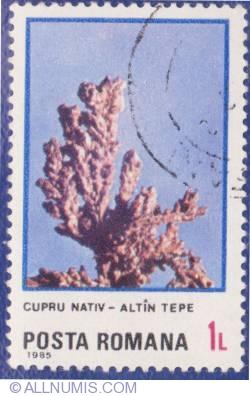 Imaginea #1 a 1 Leu - Cupru nativ - Altîn Tepe