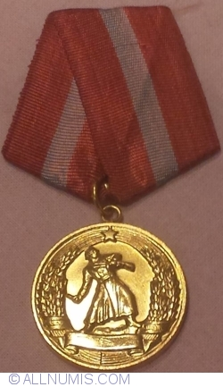 Image #1 of For military merits (ЗА БОЕВА ЗАСЛУГА)