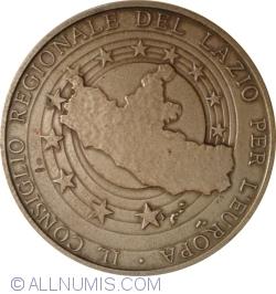 Image #1 of Lazio Regional Council / Altiero Spinelli 1907-2007