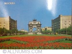 Moscova (Москва) - Arcul de triumf de pe Bulevardul Kutozov (1990)
