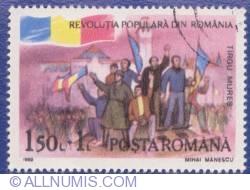 Imaginea #1 a 1,50 Lei + 1 Leu 1990 - Revoluţia Populară din România - Tîrgu Mureş