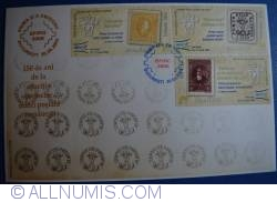 Image #1 of 150 years since the first Romanian stamps