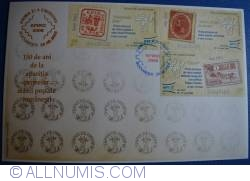 Image #2 of 150 years since the first Romanian stamps