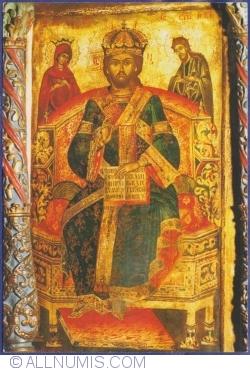 Image #1 of Polovragi Monastery - Jesus Christ