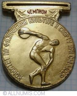 Image #1 of Champion - Swim 400 m