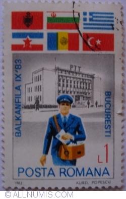 Imaginea #1 a 1 Leu 1983 - Balkanfila IX'83
