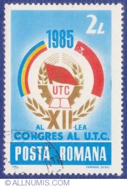 Imaginea #1 a 2 Lei 1985 - Al XII-lea Congres al U.T.C