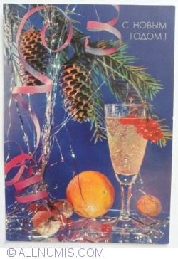 Image #1 of Happy New Year! (С новым годом!)
