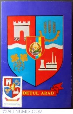 Imaginea #1 a Stema Judeţului Arad