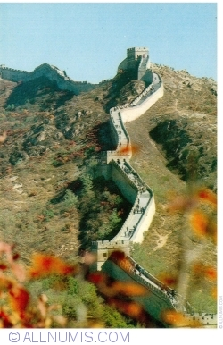 Image #1 of Great Wall of China (中国长城/中國長城) - Autumn on the Great Wall