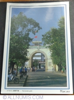 Image #1 of Macau - The Border Gate (2002)