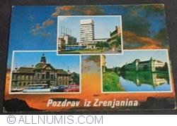 Image #1 of Zrenjanin (1975)